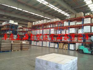 上海雅盈供应链服务公司