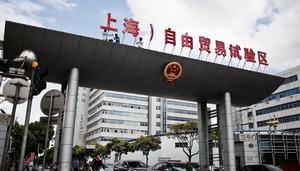 上海港通关服务公司