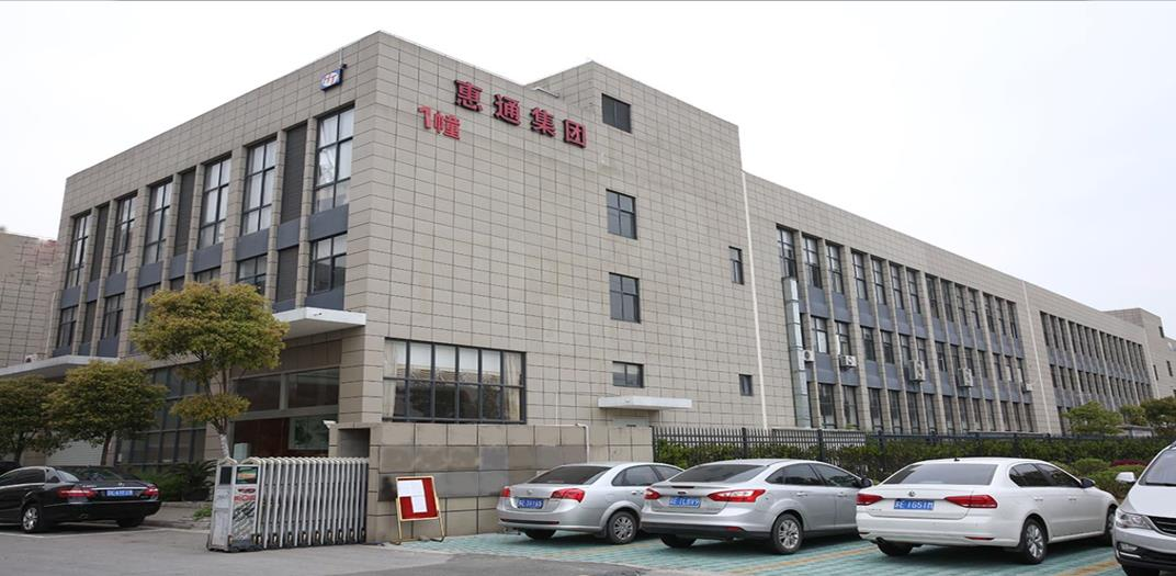 苏州康鸿智能装备股份有限公司