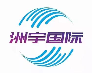 深圳市洲宇���H��\代理有限公司