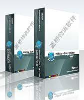 货物运输管理软件