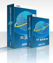 仓储物流管理软件