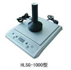 手动电磁感应封口机