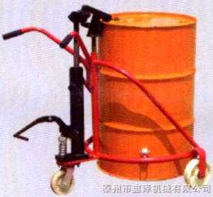 油桶搬运车 COY-0.3T