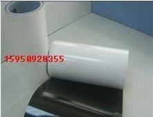 防水PE超薄泡棉胶带 0.1mm