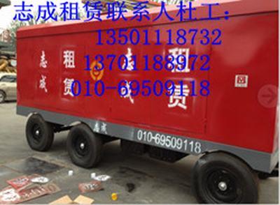 两用切换(17.6kgf/cm2)(21.1kgf/cm2)租赁空压机