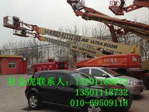 出租空压机 发电机 高空作业车 租赁北京成都四川AIRMAN