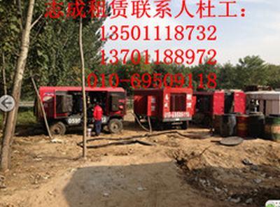 北京招租打压、排风设备/空气压缩机/空压机