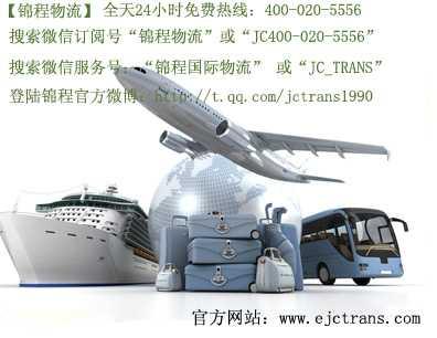 深圳 — 清水海运费