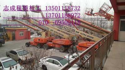 租赁出租38米平台高度自行走曲臂高空作业平台1250SJP