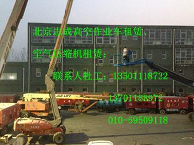 北京租赁直臂式电动高空作业车