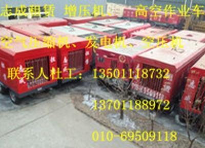 天津空压机出租10.5kg23.5m3 AirmanPDS830S