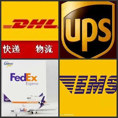 青岛国际快递,免费上门取件,服务好价格低