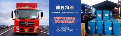 上海至汕头往返危险品专线