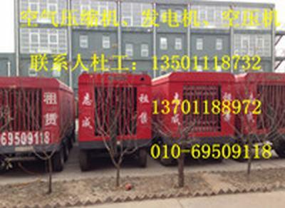 上海出租空压机,上海租赁空压机,上海空压机出租,上海空压机租赁