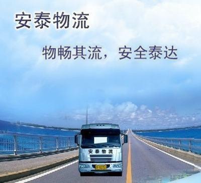 南昌到沈阳物流公司