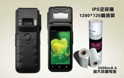智能Android系统移动POS终端RIFD、1D/2D、指纹、打印于一体