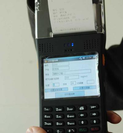 带打印手持POS机集成了票据打印功能的