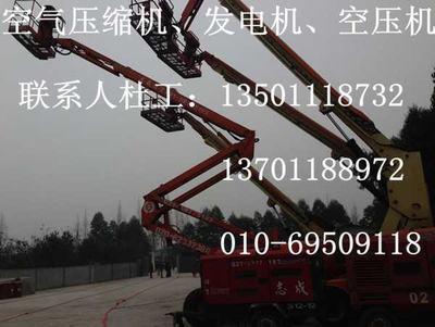 北京招租出租二手JLG高空作业车招租