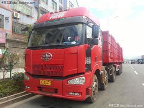贵州省内运输车辆