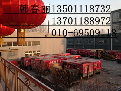 北京出租空压机,北京租赁空压机