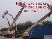 北京高空作业车招租