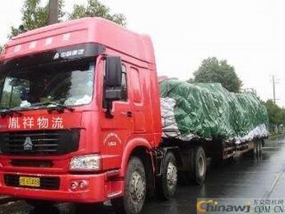 上海到重庆的物流公司