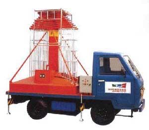 套缸式高空作业台|套缸式垂直升降机械|液压高空作业台