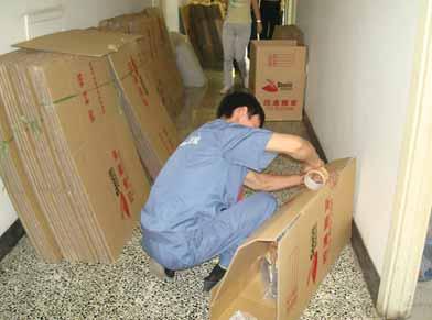 公司搬迁、办公室搬迁:四通搬家公司能够为您提供专业的办公室搬迁服务