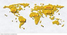 中外运敦豪DHL陇东南总代理-致远贸易商行