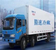 上海到福州冷藏物流就选上海腾速冷藏物流