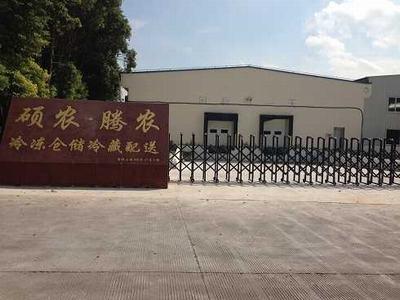 上海冷库出租,硕农冷库拥有专业的冷冻仓储技术和设备