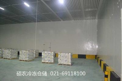 提供上海专业冷库出租 仓储公司首选上海硕农冷冻仓储公司