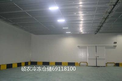 提供上海硕农冷冻仓储公司运输,仓储,配送,包装,装卸等服务上海临时冷库出租