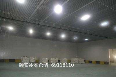 提供保鲜库出租专业冷冻仓储公司,来自国内上海硕农冷冻仓储专业自助仓或自存仓公司