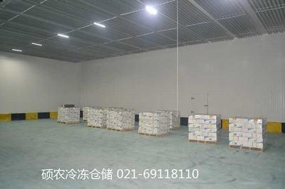 提供冷冻仓储公司上海硕农首家专业冷冻仓储服务公司上海保鲜冷库租赁