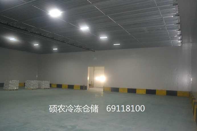 提供上海硕农冷冻仓储仓储服务运输仓储配送冷库出租租赁