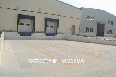 提供上海嘉定零下18度冷冻仓储库出租,可代管可零、整租
