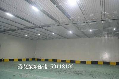 提供上海硕农冷冻仓储物流公司大型冷库租赁