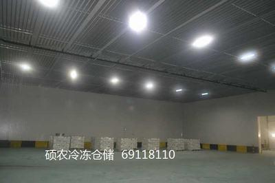 提供上海硕农冷冻仓储物流有限公司上海冷冻仓储租赁