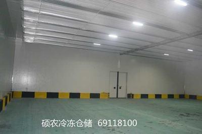 提供上海冷库租赁就找硕农物流价格超低—上海专业冷库出租