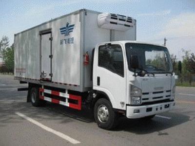 提供上海到蚌埠冷藏物流运输,首选腾速冷藏物流有限公司
