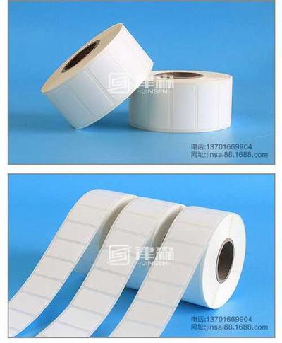 上海津森冷冻标签、冻冻食品标签、耐冷冻标签、液氮冷冻标签