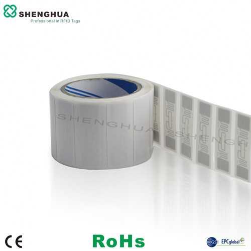 江门升华 RFID电子标签   仓储管理专用  UHF不干胶标签