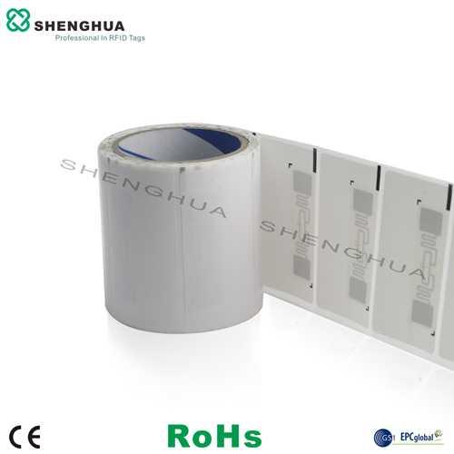 江门升华 RFID电子标签 物流专用 UHF不干胶标签