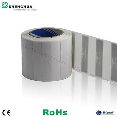 江门升华  RFID电子标签  物品溯源管理  印刷二维码/条形码  不干胶标签