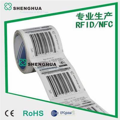 江门升华  RFID电子标签   智能超市管理  打印二维码/条形码  UHF不干胶标签