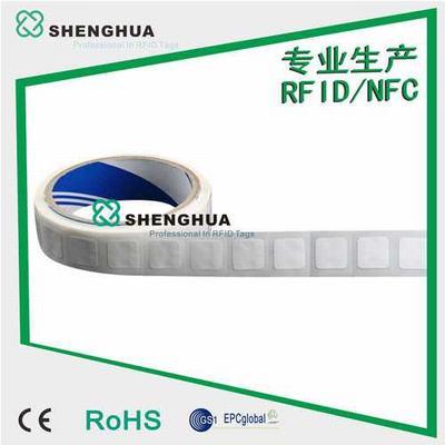 江门升华  RFID电子标签   物品防伪放串货  打印二维码/条形码  不干胶标签