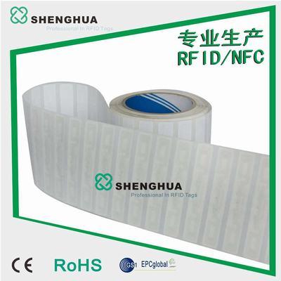 江门升华  RFID电子标签  书籍文档管理  印刷二维码/条形码  不干胶标签