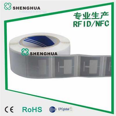 江门升华  RFID电子标签   快速盘点货物  打印二维码/条形码  智能不干胶标签